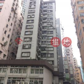 Ka Shun House|嘉信樓