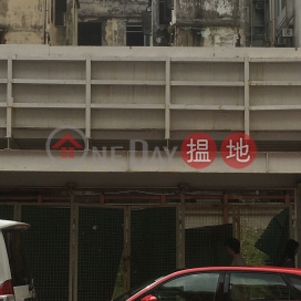 71 LION ROCK ROAD,Kowloon City, Kowloon