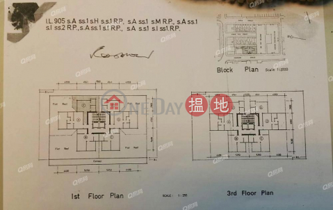 Hang Yu Building | Low Floor Flat for Sale|Hang Yu Building(Hang Yu Building)Sales Listings (XGGD872700287)_0
