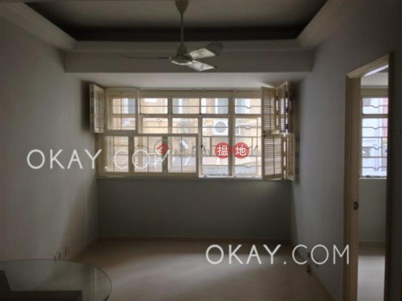 2房1廁,極高層《伊利近街46-50號出租單位》|伊利近街46-50號(46-50 Elgin Street)出租樓盤 (OKAY-R286914)