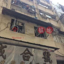 12-14 Sai Yuen Lane|西源里12-14號