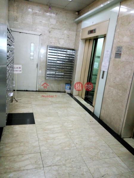 香港搵樓|租樓|二手盤|買樓| 搵地 | 工業大廈出租樓盤|華富工貿中心