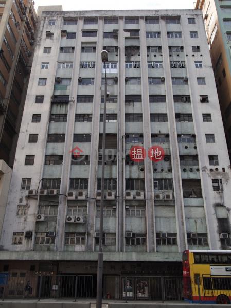 勝利工業大廈 南區勝利工廠大廈(Victory Factory Building)出租樓盤 (WVY0072)