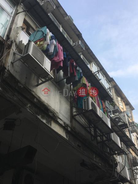 南角道58號 (58 NAM KOK ROAD) 九龍城 搵地(OneDay)(1)