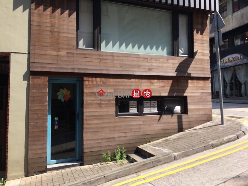 24 Upper Station Street (24 Upper Station Street) Soho 搵地(OneDay)(2)