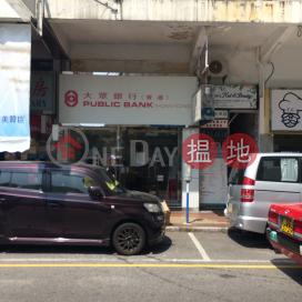 16 Yi Chun Street|宜春街16號