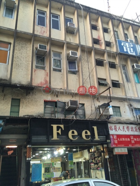 San Tsoi Street 9 (San Tsoi Street 9) Sheung Shui 搵地(OneDay)(3)