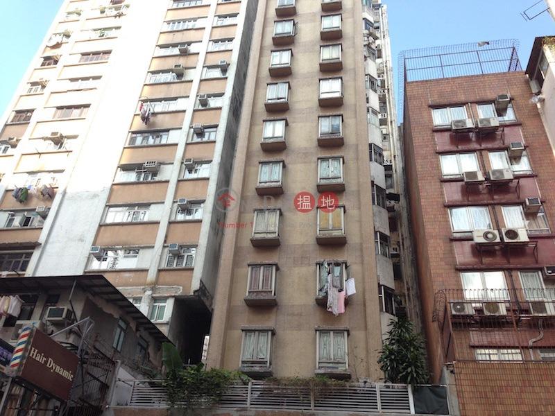 大智樓 (Tai Chi Building) 太子|搵地(OneDay)(2)