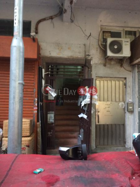 登豐街10號 (10 Tang Fung Street) 田灣|搵地(OneDay)(2)