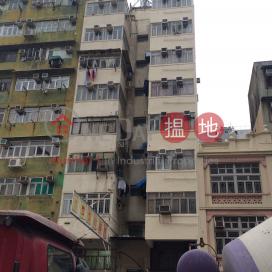 268 Lai Chi Kok Road|荔枝角道268號