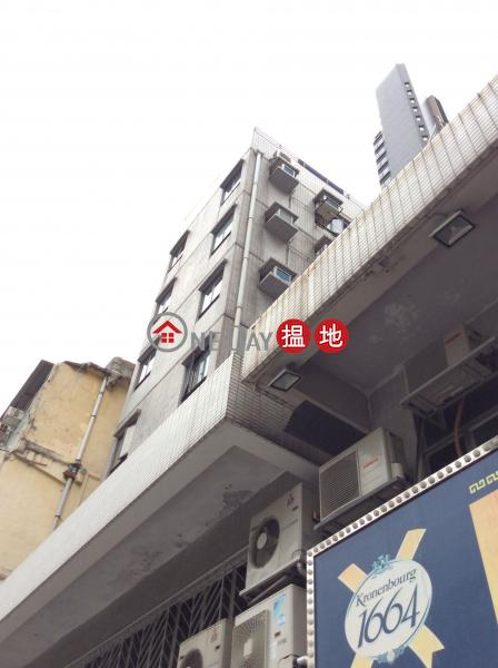 55 Hau Wong Road (55 Hau Wong Road) Kowloon City|搵地(OneDay)(3)
