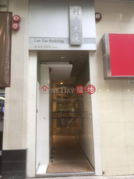 Lee Kar Building (Lee Kar Building) Tsim Sha Tsui|搵地(OneDay)(3)