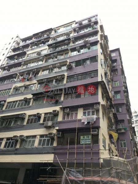 Shun Tai Building (Shun Tai Building) Sham Shui Po 搵地(OneDay)(2)