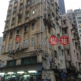 銅鑼灣道84號,銅鑼灣, 香港島