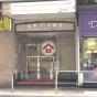 利群商業大廈 (ABBA Commercial Building) 南區香港仔大道223號|- 搵地(OneDay)(1)