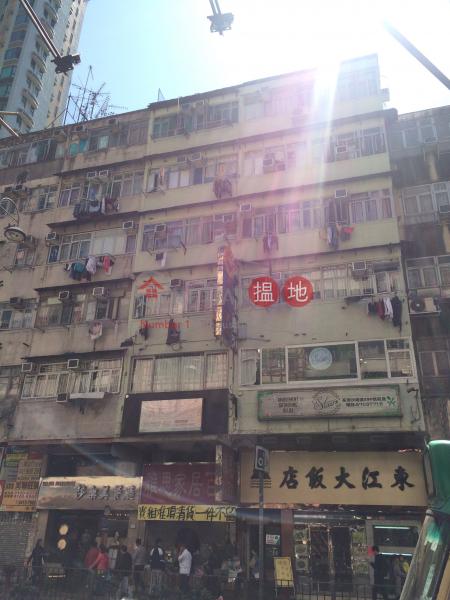 292 Sha Tsui Road (292 Sha Tsui Road) Tsuen Wan East|搵地(OneDay)(1)