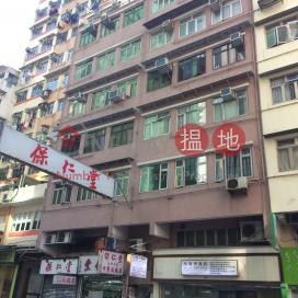 388-390 Queen\'s Road West,Sai Ying Pun, Hong Kong Island
