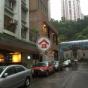 Little Tai Hang (Little Tai Hang) 灣仔區|搵地(OneDay)(4)