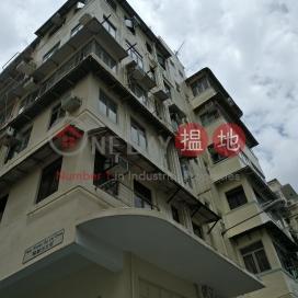 26 Ap Lei Chau Main St|鴨脷洲大街26號
