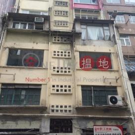 卑利街65A號,蘇豪區, 香港島