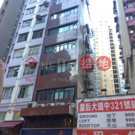 321-323 Queen\'s Road Central,Sheung Wan, Hong Kong Island
