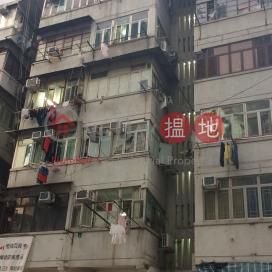 360 Tai Nan Street,Sham Shui Po, Kowloon