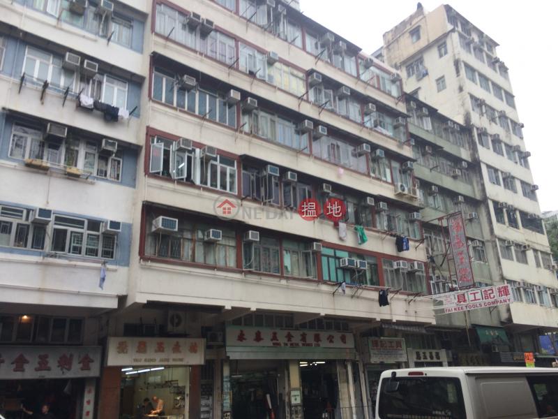 廣東道577號 (577 Canton Road) 佐敦|搵地(OneDay)(1)