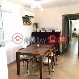 South Horizons Phase 3, Mei Chun Court Block 21 | 4 bedroom Low Floor Flat for Sale|South Horizons Phase 3, Mei Chun Court Block 21(South Horizons Phase 3, Mei Chun Court Block 21)Sales Listings (QFANG-S94343)_0