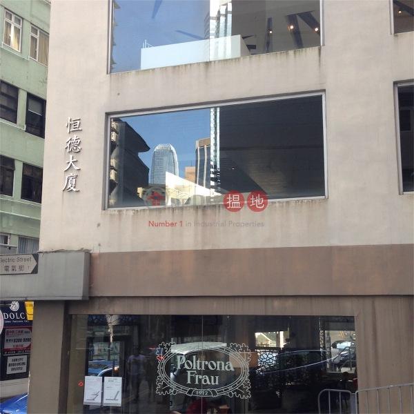 Hang Tak Building (Hang Tak Building) Wan Chai|搵地(OneDay)(5)