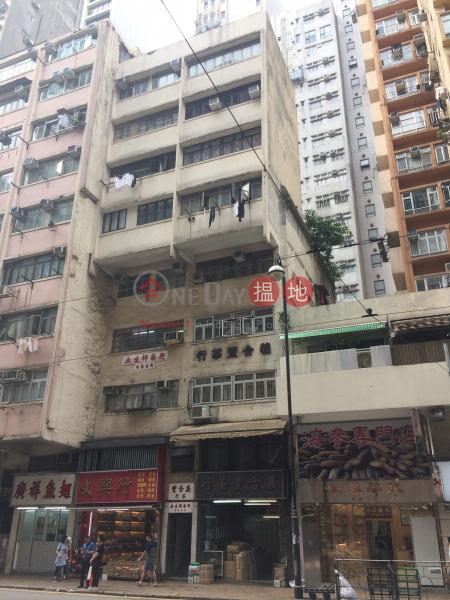 175 Des Voeux Road West (175 Des Voeux Road West) Sai Ying Pun|搵地(OneDay)(1)