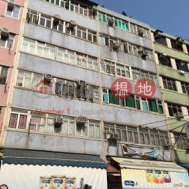 Yue Huen House,Tai Wai, New Territories
