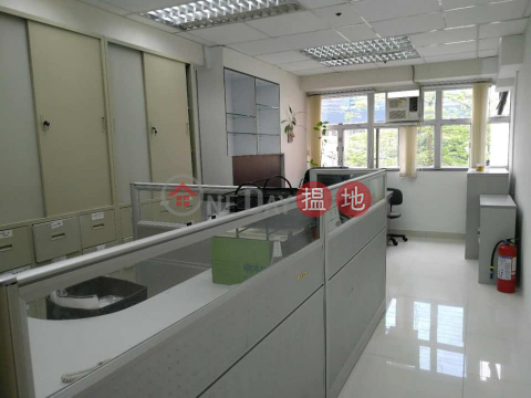Include all desks and chairs|Kwun Tong DistrictPo Hong Centre(Po Hong Centre)Rental Listings (46115-7976817141)_0