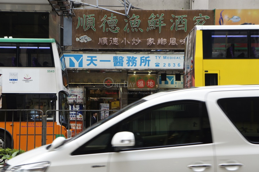 Kin Tak Fung Commercial Building (Kin Tak Fung Commercial Building) Causeway Bay|搵地(OneDay)(2)