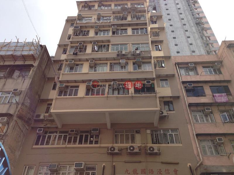 永常大樓 (Wing Sheung Building) 油麻地|搵地(OneDay)(3)