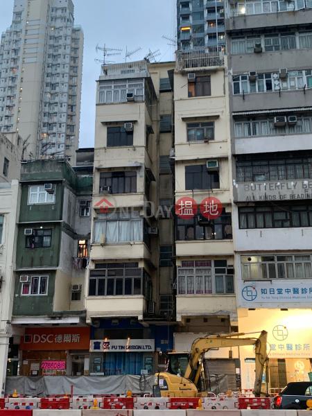 馬頭圍道348號 (348 Ma Tau Wai Road) 土瓜灣|搵地(OneDay)(3)