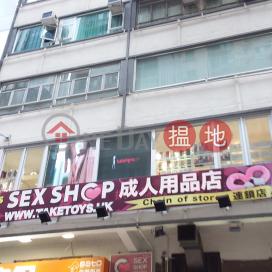 渣甸街40號,銅鑼灣, 香港島