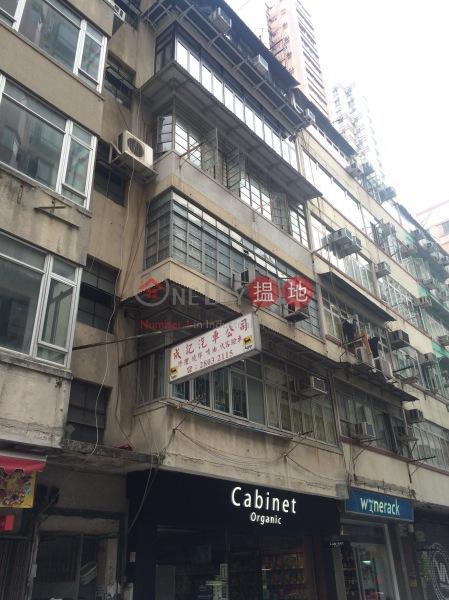 25A High Street (25A High Street) Sai Ying Pun|搵地(OneDay)(1)