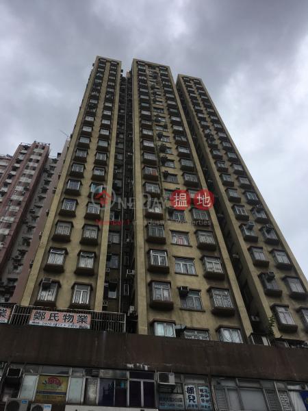 Nan Tin Mansion (Nan Tin Mansion) Yuen Long|搵地(OneDay)(2)