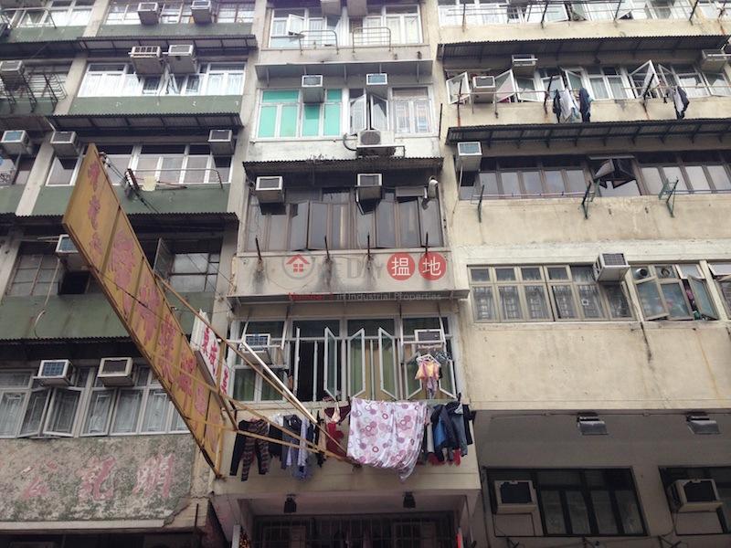 178 Ki Lung Street (178 Ki Lung Street) Sham Shui Po|搵地(OneDay)(2)