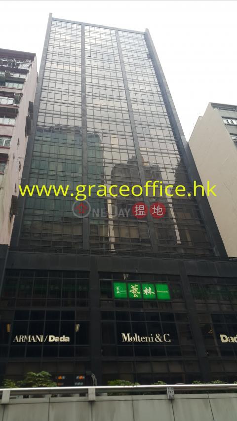 Wan Chai- Lockhart Centre|Wan Chai DistrictLockhart Centre(Lockhart Centre)Rental Listings (KEVIN-9228506198)_0