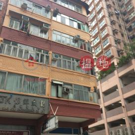 84 Shek Pai Wan Road|石排灣道84號