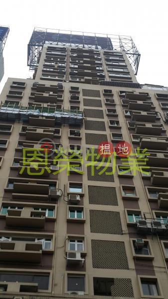 TEL: 98755238, Hyde Centre 海聯大廈 Sales Listings | Wan Chai District (KEVIN-2707804434)