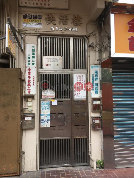 Happy House (Happy House) Yuen Long|搵地(OneDay)(2)