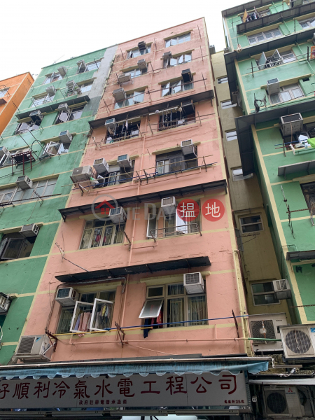 25 LUNG TO STREET (25 LUNG TO STREET) To Kwa Wan|搵地(OneDay)(1)