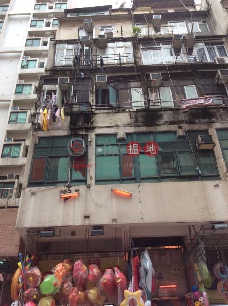 40A Fuk Wing Street (40A Fuk Wing Street) Sham Shui Po|搵地(OneDay)(2)