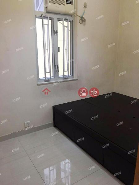Yat Fai House ( Block B ) Yue Fai Court, Unknown | Residential Sales Listings, HK$ 5.98M