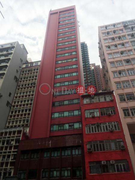 好收成商業大廈 (Good Harvest Commercial Building) 油麻地|搵地(OneDay)(3)