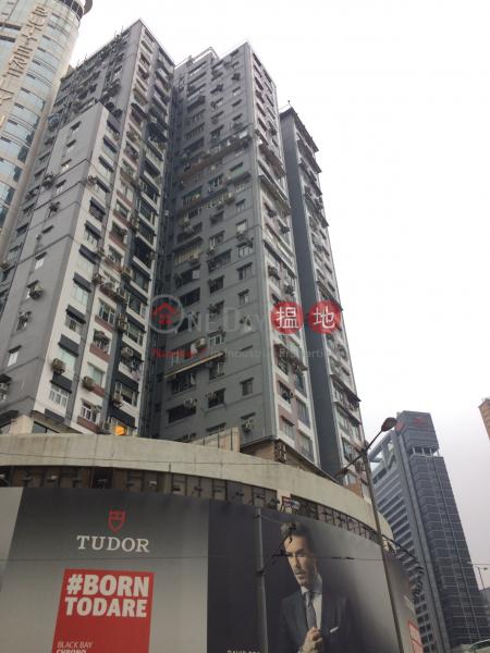愉景樓 (Yue King Building) 灣仔|搵地(OneDay)(2)