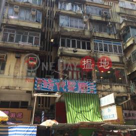 1D Wing Lung Street|永隆街1D號