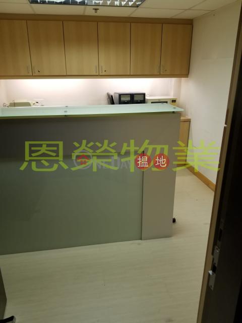 TEL: 98755238 Wan Chai DistrictChang Pao Ching Building(Chang Pao Ching Building)Rental Listings (KEVIN-1337605287)_0